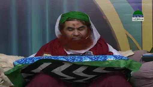 حاجی عابدعطاری سے انکی والدہ  کے انتقال پر امیرِ اہلسنت دامت برکاتہم العالیہ کی تعزیت