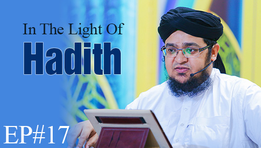 Perfect Faith - In The Light Of Hadith
