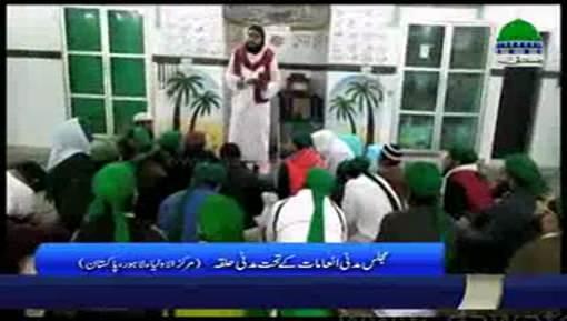 لاہور میں مجلس مدنی انعامات کے تحت مدنی حلقہ