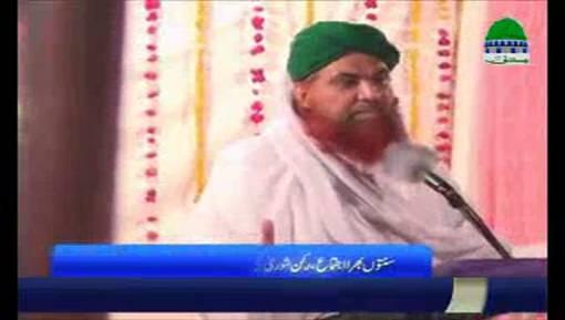 لاہور میں سنتوں بھرا اجتماع رکنِ شوریٰ حاجی یعفور عطاری کی شرکت