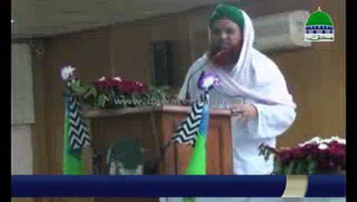 مجلسِ وکلاء ججز کے تحت پنجاب بار کونسل میں سنتوں بھرا اجتماع حاجی یعفور عطاری کی شرکت