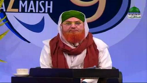 ذہنی آزمائش سیزن 09 قسط 16 - جیکب آباد بمقابلہ خان پور