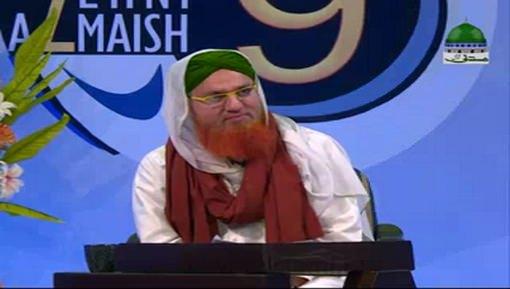 ذہنی آزمائش سیزن 09 قسط 18 - واہ کینٹ بمقابلہ فیصل آباد
