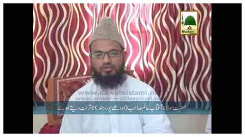 Madani Tassurat - Hazrat Maulana Aftab Alam Sahib دامت برکاتہم العالیہ (Hind)