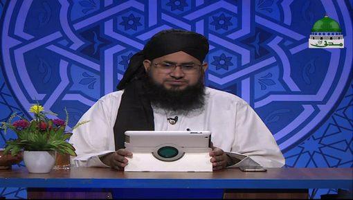 شانِ نزول قسط 19 - قرآنِ کریم اور صدیقِ اکبر رضی اللہ عنہ