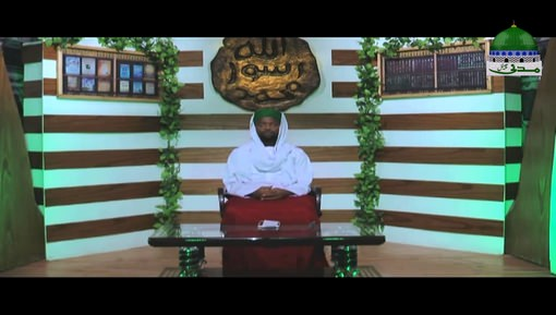 The Excellence of The Holy Quran Ep 07 - Reward Of Reciting The Holy Quran