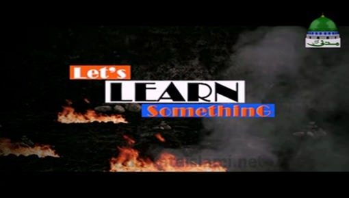 Lets Learn Something - Bad Assumption