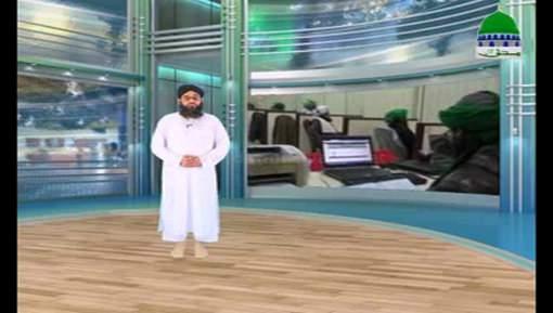 حاجی یعفور رضا عطاری کا مدرسۃ المدینہ کا دورہ