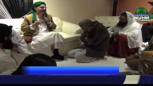 اسلام آباد میں شخصیات مدنی حلقہ حاجی عبدالحبیب عطاری کی شرکت