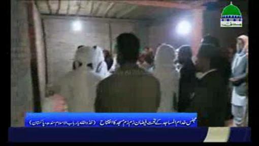 مجلس خدام المساجد کے تحت فیضانِ زم زم مسجد کا افتتاح
