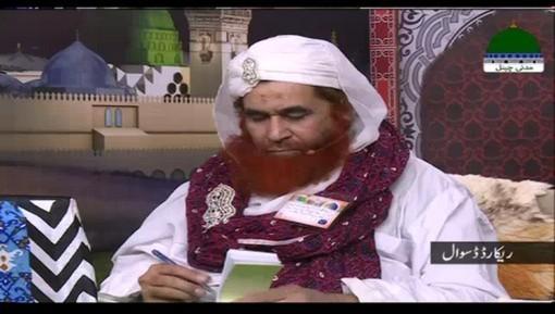 Madani Muzakra - Qurbani Kay Masail Part 06