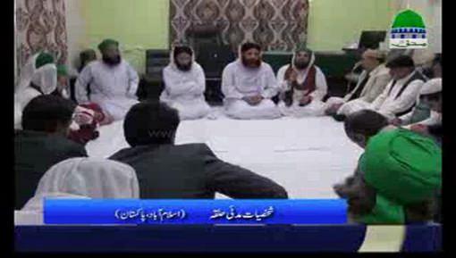 اسلام آباد میں شخصیات مدنی حلقہ حاجی وقار المدینہ کی شرکت