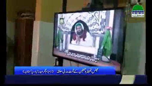 جھڈو سندھ میں مجلس تجہیز و تکفین کے تحت مدنی حلقہ