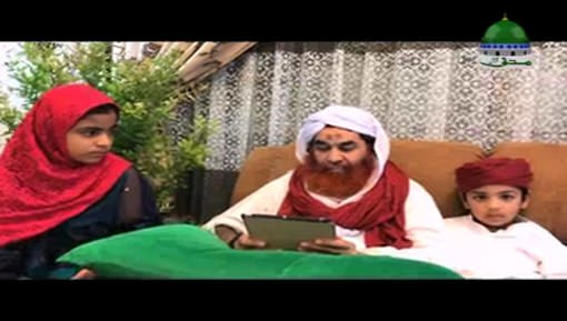 عبدالقیوم نقشبندی کے انتقال پر امیرِ اہلسنت دامت برکاتہم العالیہ کی تعزیت