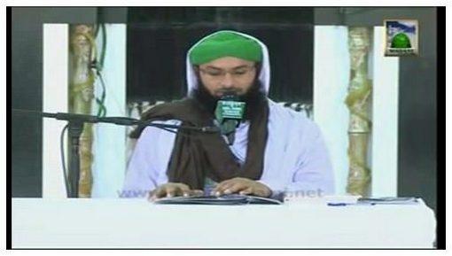 Madani Qaida - Sabaq No:10