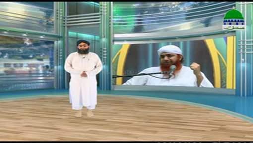 مولانا حاجی محمد عمران عطاری کے مدنی پھول