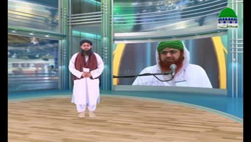 حضرت مولانا محمد عمران عطاری کے مدنی پھول