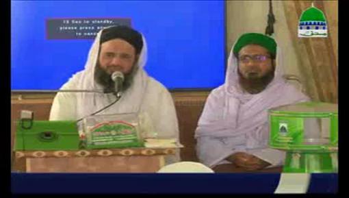 مجلس مدنی عطیات بکس کے اسلامی بھائیوں کو حاجی فاروق جیلانی عطاری کی شرکت