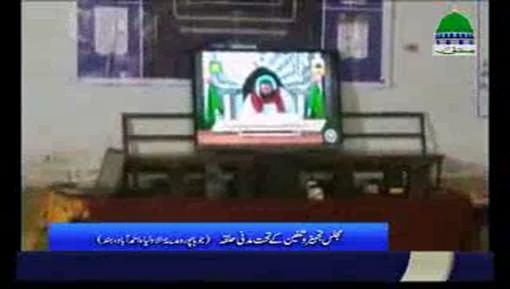 احمد آباد ہند میں مجلس تجہیز و تکفین کے تحت مدنی حلقہ