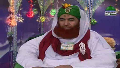 مفتی ہدایت اللہ صاحب کے انتقال پر امیرِ اہلسنت دامت برکاتہم العالیہ کی تعزیت