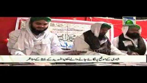 Madani khaka(13) - Shadi Biyah Aur Langar-e-Rasail