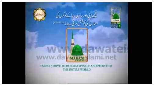 Dar-ul-Ifta Ahlesunnat(Ep:177) - Namaz Kay Ahkam