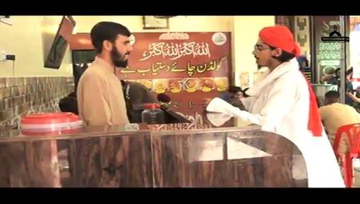 Shab e Barat Main Parhay Janay Walay 06 Nawafil Ka Tariqa