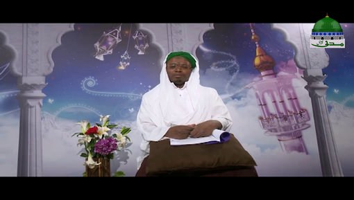Good Conduct Of A Muslim Ep 12 - Build Your Character