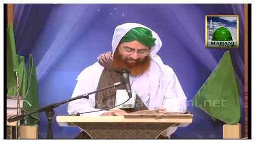 Shab-e-Asra Ka dulha(Ep:15) - قابَ قوسین