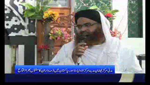 لاہور میں ذمہ داران کا سنتوں بھرا اجتماع محمد امین عطاری مدنی قافلہ کی شرکت