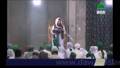 پنجاب میں ہونے والا سنتوں بھرا اجتماع محمد عقیل عطاری کی شرکت