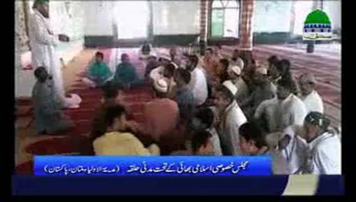 مجلس خصوصی اسلامی بھائی کے تحت مدنی حلقہ