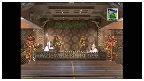 Dar-ul-Ifta Ahlesunnat Ep 199  - Roza or Taraweeh Kay Masail