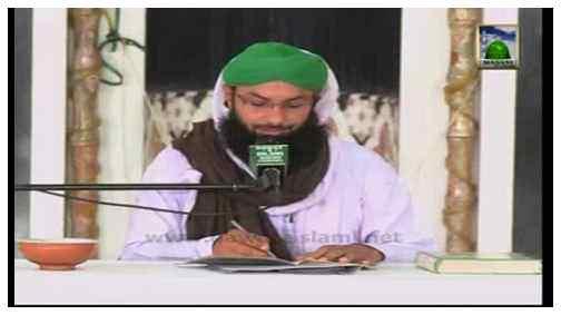 Madani Qaida - Sabaq No:05