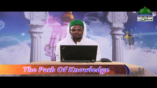 The Path Of Knowledge Ep 33 - The Virtues Of Knowledge In Ahadith