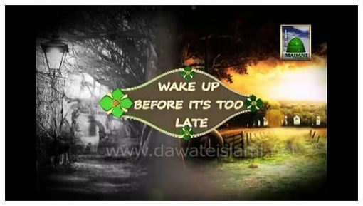 Wake Up Before Its Too Late Ep 07 - Intention