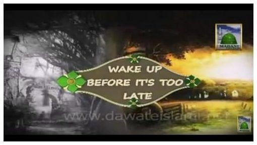 Wake Up Before Its Too Late Ep 04 - Sayyiduna Ibraheem Bin Adaham How He Become Wali Of ALLAH