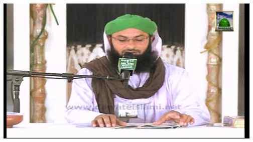 Madani Qaida - Sabaq No:18
