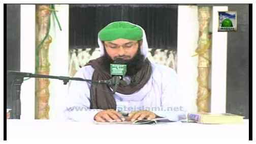 Madani Qaida - Sabaq No:19