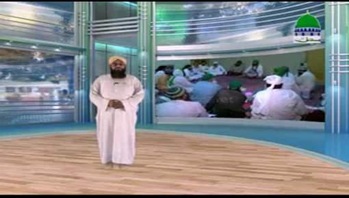 مجلسِ رابطہ کے اسلامی بھائیوں کو حاجی عمران عطاری کے  مدنی پھول