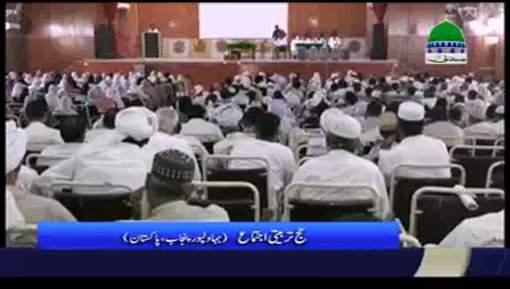 بہاول پور میں حج تربیتی اجتماع