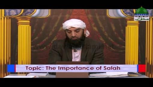 The Importance Of Salah