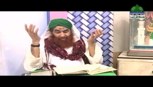 محمد جمال صاحب سے امیرِ اہلسنت دامت برکاتہم العالیہ کی تعزیت