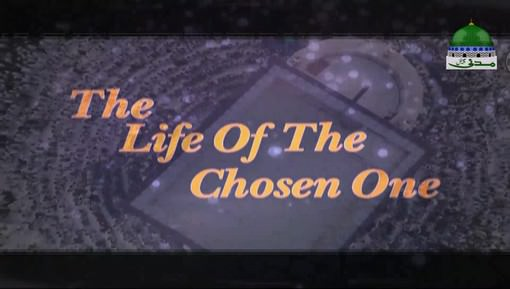The Life Of The Chosen One Ep 20 - First Year Of The Blessed Migration