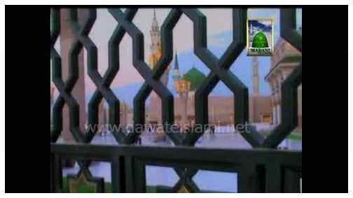 Aay Iman Walo(Ep:08) - Sadqa Or Sila Rehmi