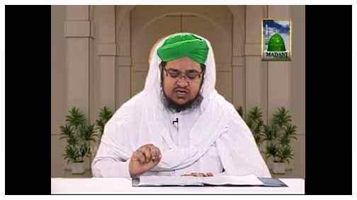 Faizan-e-Quran(Ep:118) - Soorah Inam Ayat No 148