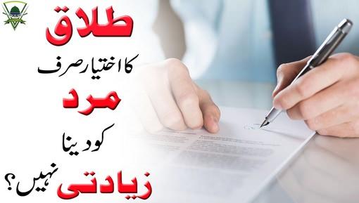 Aala Hazrat Ki Zahanat