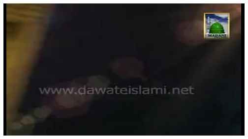 Ashra-e-Rahmat(Mp) - Sajda Karnay Ki Fazeelat