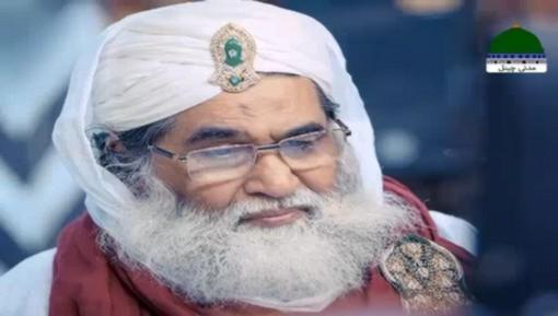 Ameer e Ahlesunnat Ki Huzoor Tajusharia Maulana Akhtar Raza Khan رحمۃ اللہ تعالیٰ علیہ Kay Intiqal Par Taziyat