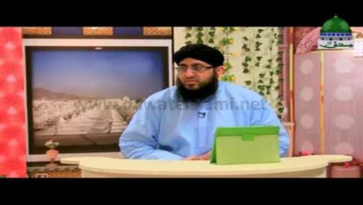 Brief Method Of Hajj